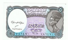 EGYPT, 5 PIATRES,SERIES 2002-2006 ISSUE, UNCIRCULATED (UNC)