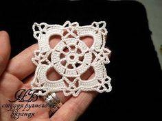 Transcendent Crochet a Solid Granny Square Ideas. Inconceivable Crochet a Solid Granny Square Ideas. Crochet Motifs, Crochet Blocks, Granny Square Crochet Pattern, Crochet Diagram, Crochet Squares, Thread Crochet, Crochet Patterns, Lace Doilies, Crochet Doilies