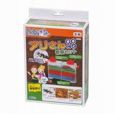 Ari ( Ants ) Observation Set http://www.japanstuff.biz/ CLICK THE FOLLOWING LINK TO BUY IT http://www.delcampe.net/page/item/id,0363021123,language,E.html