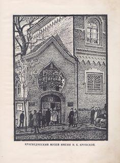 Виды Смоленска. Набор рисованных открыток, 1959 год. Часть 1 из 3