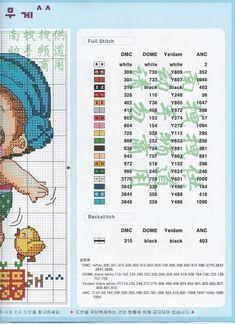 GRAFICOS SODA COREA ,,, SUPER LINDOS | Aprender manualidades es facilisimo.com