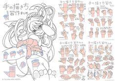 液タブとイラスタでイラスト6枚描きました。おすすめです。 | KITAJIMAのお絵かき研究所 Hand Reference, Drawing Reference Poses, Drawing Skills, Drawing Poses, Drawing Lessons, Figure Drawing, Human Anatomy Drawing, Female Drawing, Anatomy Art
