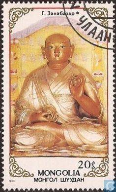 Buddha Quote, Mongolia, Postage Stamps, Baseball Cards, Countries, Collection, Stamps