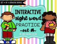Sight words are such a major part of our day and I am super excited to add these interactive activities to our schedule to help our kiddos master these very important and needed words. This is apart of a growing bundle that will be updated throughout the school year.