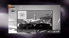 اتحاديه اروپا : تحريم مجدد شركت نفت كش رژيم كليپ خبرى روز – سيماى آزادى – 24 بهمن 1393 ================  سيماى آزادى- مقاومت -ايران – مجاهدين –MoJahedin-iran-simay-azadi-resistance