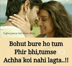 Ye sach hai jaan Couples Quotes Love, Girly Quotes, Couple Quotes, Funny Love, Cute Love, Love Shayri, Secret Diary, My Prince Charming, Romantic Pictures