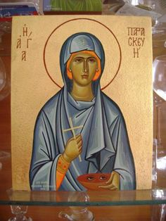 St. Paraskevi of Rome - July 26