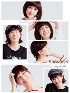 埋め込み Tsubasa Honda, Hair Arrange, Beautiful Girl Photo, Girl Photos, Actresses, Twitter, Muse, Beauty, Japan