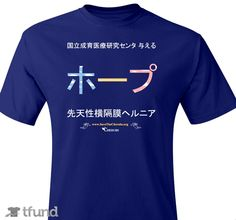 Check out Vote for Japan NCCHD in the CDH Research Contest! fundraiser t-shirt. Buy one & share it to help support the campaign!