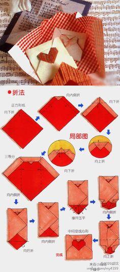 [Origami bricolaje] intenciones de embalaje de las palabras dulces, en forma de corazón sobre el método veces.