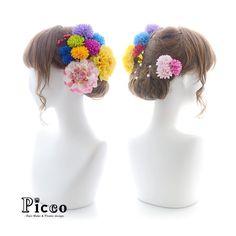 Gallery 315 . Order Made Works Original Hair Accessory for SEIJIN-SHIKI . ⭐️ #髪飾り #成人式 ⭐️ . 鮮やかな #極彩色 のお花でまとめられた #個性的 な雰囲気が魅力的な #和 スタイル仕上げ# . #カラフル な色使いながらも落ち着きのある #上品 で #クールな 印象を . #Picco #オーダーメイド #成人式髪飾り #振袖 #二十歳 #アップスタイル #マルチカラー #派手 #パール . . #hairdo #wedding #hairarrange #colorful #vivid #japanesestyle . . . . 2017年の #成人式 #前撮り 、2016年の #卒業式 #袴 用、また #ウェディング #ドレス 用の髪飾りも受付中です。 ご注文はお早めにお願いいたします。 デザイナー @mkmk1109