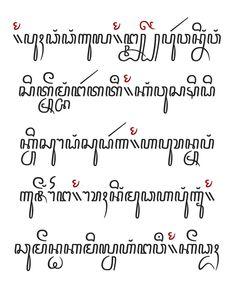 Opening passage of Serat Jayalengkara Wulang. Font created by Alteaven in Behance