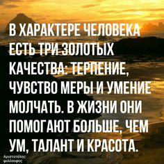 """ЛУЧШИЕ ЦИТАТЫ МИРА Поговорки, афоризмы и шутки - все любим, все читаем! <a href=""""https://www.natr-nn.ru/blog/category/entertainment"""">Еще больше постеров</a>"""