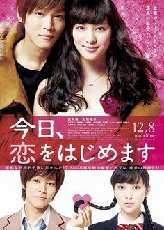 映画『今日、恋をはじめます』   (C) 2012映画「今日、恋をはじめます」製作委員会 (C) 水波風南 / 小学館