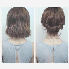 Hairstyle updo for short hair 2017 Bun Hairstyles For Long Hair, Work Hairstyles, Pretty Hairstyles, Wedding Hairstyles, Cut Her Hair, Hair Cuts, Short Bridal Hair, Pelo Bob, Hair Arrange