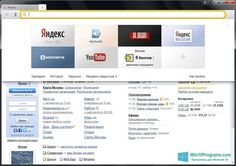 Скриншот программы Яндекс Браузер для Windows 10