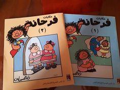 تستخدم رانيا أمين دراستها في علم النفس لتخاطب الاهل كما الأطفال فبالإضافة لصفحة إرشادات موجهة للأهل فإن مضمون القصص يعلم الأهل كيفية التصرف في بعض المواقف.(المزيد على المدونة الرابط في ال bio) #بالعربي_إقرأ #حلوة #حكايتي_حكيتها #كتب_اطفال #كتب #إقرأ_عربي #كتب_عربية #قصص #أطفال #قصص_أطفال #كتب_للأطفال #قصص_للأطفال #كتاب #حلوة #مصر #احكي_لي _حكاية #arabic_children_books #childrens_stories #arabic_books #children_books #children_book #Kids_books #book #stories #story #Children #kids #readi...