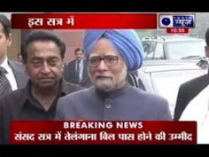 PM Manmohan Singh says, Expect Parliament to pass long pending bills : India News