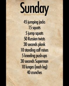daily workout- SUNDAY