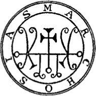 Seal of Marchosias