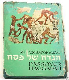 Old Archeological Haggadah Passover Jewish Book, Israel | eBay