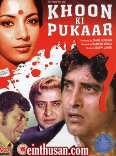 Khoon Ki Pukaar Hindi Movie Online - Vinod Khanna, Shabana Azmi, Aruna Irani, Pran and Amjad Khan. Directed by Ramesh Ahuja. Music by Bappi Lahiri. 1978 [U] w.eng.subs