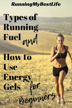 Determine what types of running fuel you need, when to use it, and how to use each type of running fuel to power your long runs.