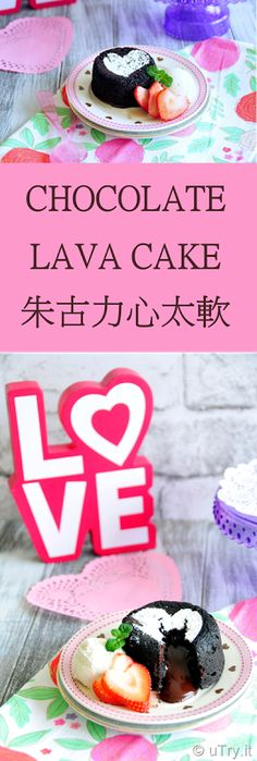 How to Make Chocolate Lava Cakes 朱古力心太軟 http://uTry.it