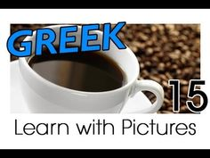 ▶ Learn Greek with Pictures -- Quenching your Thirst Learn Greek, Greek Language, Dutch, Teaching, Pictures, Languages, Youtube, Europe, Rainbow