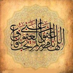 Allahümme inneke afüvvün kerîmün tühıbbül afve fa'fü annî (Allahım! Sen affedicisin, kerîmsin, affetmeyi seversin. beni de affet)