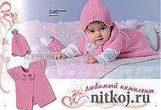 Вязаные комплекты для новорожденных » Ниткой - вязаные вещи для вашего дома, вязание крючком, вязание спицами, схемы вязания