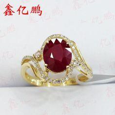 Xin yi peng 18 k yellow gold inlaid carat natural ruby ring, woman ring with diamonds, engagement to marry Natural Ruby, 1 Carat, Heart Ring, Gems, Engagement, Stone, Woman, Yellow, Rings