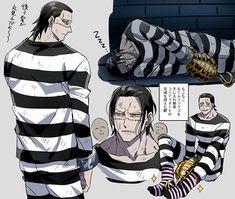 One Piece Meme, One Piece Comic, One Piece Fanart, One Piece Drawing, One Piece Manga, Dragon Age Funny, Sir Crocodile, Hot Anime Guys, Character Design