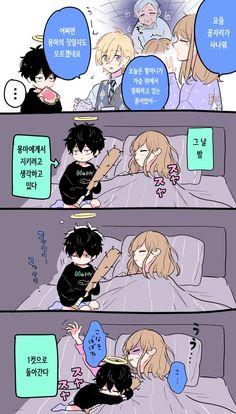 Good Night Sweet Dreams, Funny Times, Aesthetic Drawing, Manga Comics, Fnaf, Vocaloid, Anime Art, Character Design, Geek Stuff