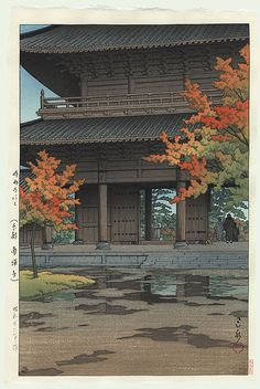 After an Autumn Shower, Kyoto Nanzenji Temple by Kawase Hasui, 1951 (published by Watanabe Shozaburo) Japanese Illustration, Illustration Art, Illustrations, Japanese Woodcut, Hokusai, Art Asiatique, Art Japonais, Japanese Painting, Art Graphique
