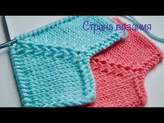 Free Crochet Pattern for a Beach Bag ⋆ Crochet Kingdom Baby Knitting Patterns, Knitting Stitches, Free Knitting, Crochet Patterns, Knitting Yarn, Diy Crafts Knitting, Knitting Projects, Crochet Projects, Crochet Gifts