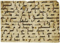 A LARGE KUFIC QUR'AN LEAF, INK AND GOLD ON VELLUM, NEAR EAST OR NORTH AFRICA, 10TH CENTURY