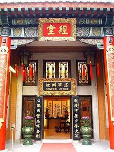 黄大仙(ウォンタイシン)が豪華絢爛!香港 旅行・観光の見所を紹介!