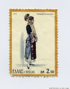 Greek Culture, Watercolor Illustration, Postage Stamps, Egypt, Traditional, Baseball Cards, Greek Costumes, Prints, Image