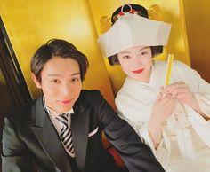 Taishi Nakagawa, Asian Actors, Hashtags, Actors & Actresses, Shit Happens, Couples, People, Drama, Japanese
