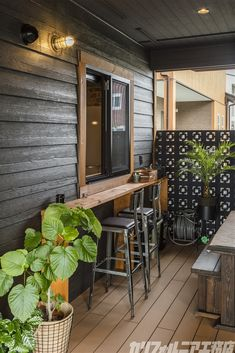 Cafe Design, House Design, Outdoor Decor, Modern Exterior, House, House Goals, Surf House, Home And Garden, Container House
