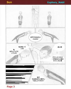 """Please read before 🌞 I want to create my manga """"Sun"""" and this is the page 3 ☀   —————————————————–🌞  #Like and #Follow Euphory_nabil 🌣 One page per week on Sunday 🌞 !  if i can i'll send more. —————————————————–🌞  #Manga #manhwa #Comics #Sun #Happy #Cool #Fun #Nice #Smile #Shonen #Shojo #wow #Anime #Draw #Art #漫画 #マンガ。#コミック。#太陽。#ハッピー。#楽しい。#スマイル。#少女。#アニメ。#描画#haha #Euphory_Nabil  —————————————————–🌞 I hope you enjoy Thank you #Peace ☀"""