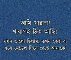 100 hindi quotes in english Romantic Couple Quotes, Romantic Couples, Lyric Quotes, Funny Quotes, Hindi Quotes In English, One Line Quotes, Bangla Love Quotes, Heart Touching Love Quotes, Excellence Quotes
