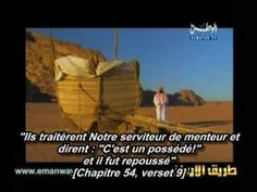 Les Histoires des Prophètes - YouTube