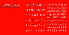 Εταιρεία Ελληνικών Τυπογραφικών Στοιχείων :: Greek Font Society