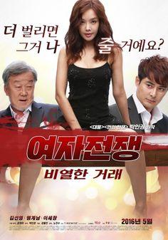 Female War: A Nasty Deal 2019 en streaming - Film streaming vf Streaming Vf, Streaming Movies, Movies To Watch, Good Movies, 18 Movies, Movies 2019, Dangal Movie, Latest Movies, Film Semi Korea