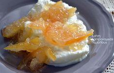 Μαρμελάδα περγαμόντο με τον πιο εύκολο τρόπο - cretangastronomy.gr Breakfast, Cake, Ethnic Recipes, Food, Breakfast Cafe, Pie Cake, Pie, Cakes, Essen