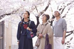 """""""Les délices de Tokyo"""" de Naomi Kawase programmé dimanche 22 novembre à 20h au Forum des images !"""