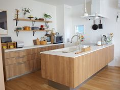 Super Home Diy Bar Projects 43 Ideas Japanese Home Decor, Japanese Kitchen, Kitchen Wallpaper, Home Wallpaper, Home Bar Cabinet, Building A Container Home, Cafe Style, Trendy Home, Bars For Home