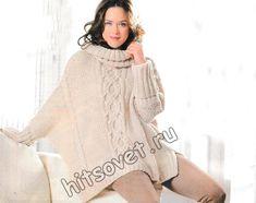 Пуловер пончо спицами, фото.